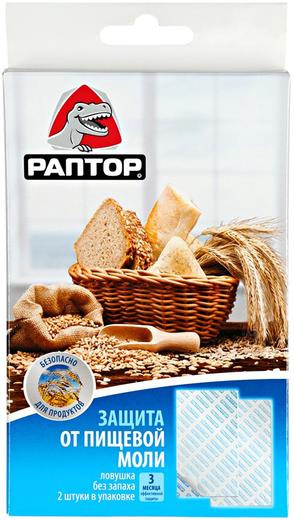 Раптор ловушка от пищевой моли (2 пластины в пачке)