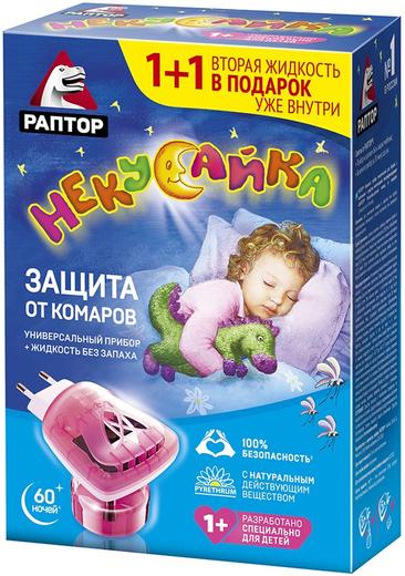 Раптор Некусайка 60 Ночей комплект от комаров детский (1 комплект)