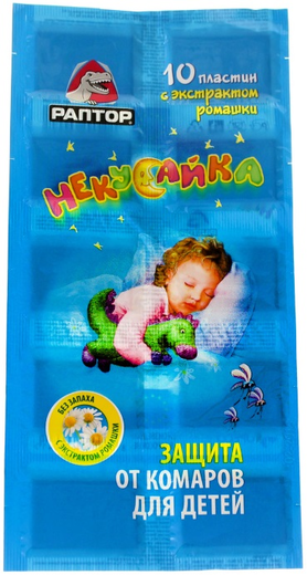 Раптор с Экстрактом Ромашки детские пластины от комаров (1 блистер * 10 пластин)