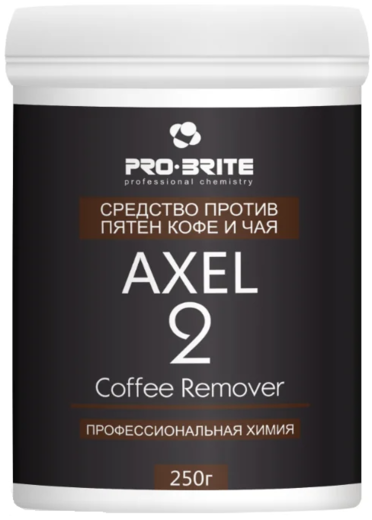 Pro-Brite Axel-2 Coffee Remover средство против пятен кофе и чая (200 мл)