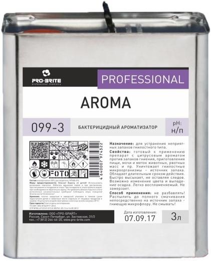 Pro-Brite Aroma бактерицидный ароматизатор (3 л)