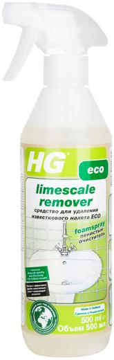 HG Eco средство для удаления известкового налета (500 мл)