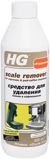 HG средство для удаления накипи (500 мл)