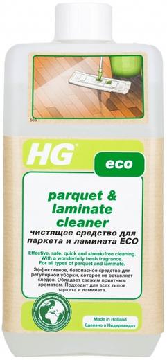 HG чистящее средство для ламината и паркета (1 л)