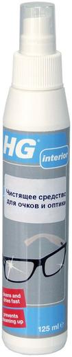 HG чистящее средство для очков и оптики (125 мл)