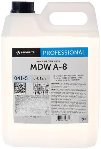 Pro-Brite MDW A-8 концентрат для машинной мойки посуды и тары в жесткой воде (5 л)