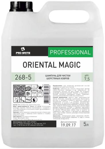 Pro-Brite Oriental Magic шампунь для чистки шерстяных ковров (5 л)