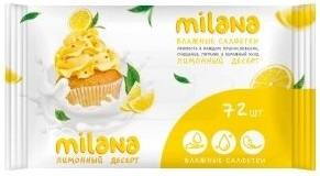 Влажные антибактериальные салфетки Grass Milana Лимонный Десерт 72 салфетки в пачке