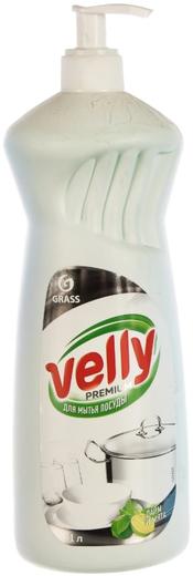 Grass Velly Premium Лайм и Мята средство для мытья посуды (500 мл)