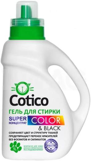 Cotico Color & Black гель для стирки цветного и линяющего белья суперконцентрат (1 л бутылка)