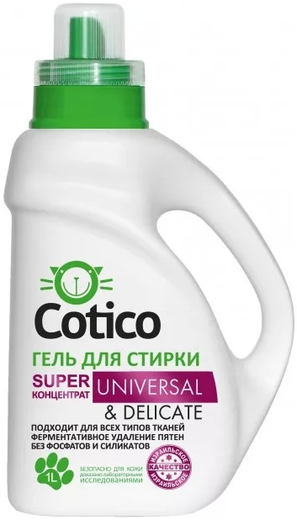 Cotico Universal & Delicate гель для стирки суперконцентрат (1 л)