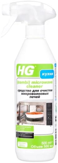 HG средство для очистки микроволновых печей (500 мл)