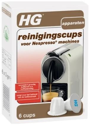 HG капсулы для очистки кофемашин (6 капсул в пачке)
