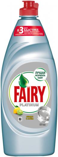 Fairy Platinum Лимон и Лайм средство для мытья посуды (650 мл)
