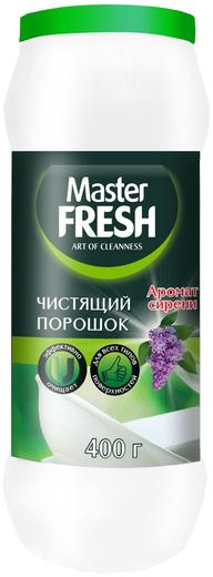 Master Fresh Аромат Сирени чистящий порошок (400 г)