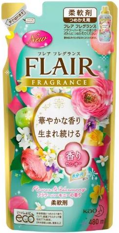 Kao Fragrance Flair Flower & Harmony кондиционер для белья с антибактериальным эффектом (480 мл)