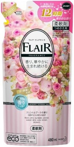 Kao Fragrance Flair Gentle & Bouquet кондиционер для белья с антибактериальным эффектом (480 мл)