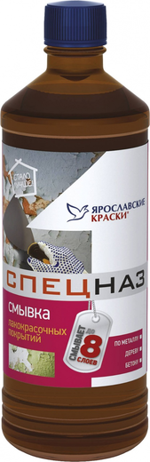 Ярославские Краски Спецназ смывка лакокрасочных покрытий (550 г)