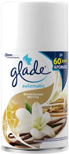 Glade Automatic Ванильные Мечты сменный баллон для автоматического освежителя воздуха (269 мл)