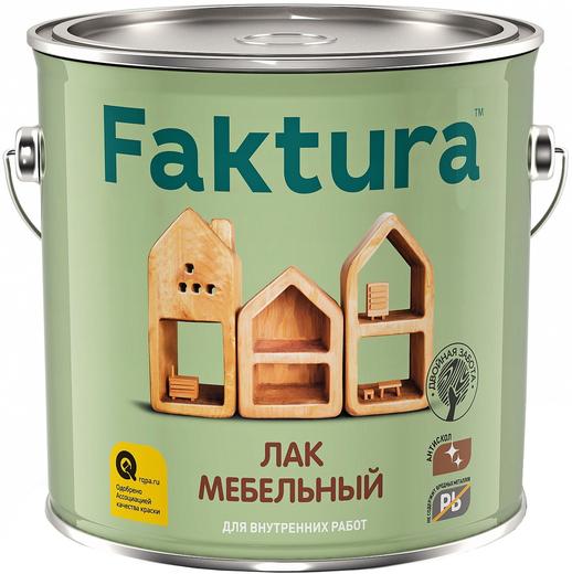 Faktura лак мебельный (700 мл)