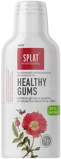 Сплат Professional Healthy Gums ополаскиватель для полости рта биоактивный (275 мл)