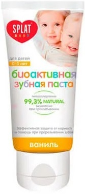 Сплат Baby Ваниль зубная паста для детей биоактивная от 0-3 лет (набор 1 набор)