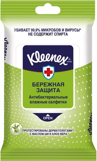 Kleenex Бережная Защита салфетки влажные антибактериальные (10 салфеток в пачке)