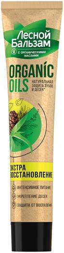 Лесной Бальзам Organic Oils Алоэ зубная паста (75 мл)