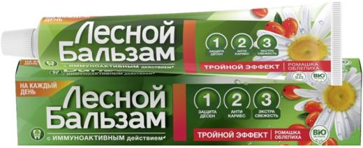 Лесной Бальзам Тройной Эффект Ромашка и Облепиха зубная паста (75 мл)