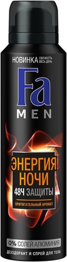 Fa Men Энергия Ночи дезодорант и спрей для тела (150 мл)