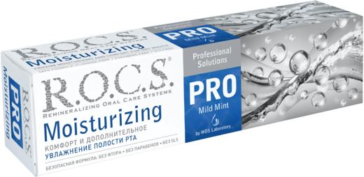R.O.C.S. Moisturizing зубная паста увлажняющая (135 мл)