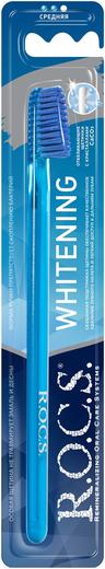 R.O.C.S. Whitening зубная щетка отбеливающая (1 щетка в блистере)