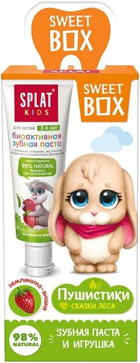 Сплат Kids Sweet Box Земляника-Вишня зубная паста и игрушка для детей от 2 до 6 лет (набор 1 набор)