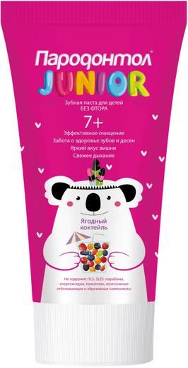 Пародонтол Junior Ягодный Коктейль зубная паста для детей без фтора от 7 лет (62 мл)