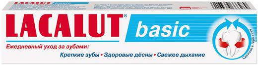 Лакалют Basic зубная паста (75 мл)