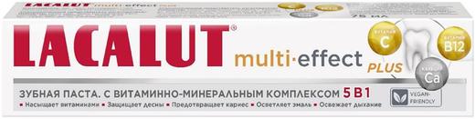 Лакалют Multi-Effect Plus зубная паста 5 в 1 (75 мл)