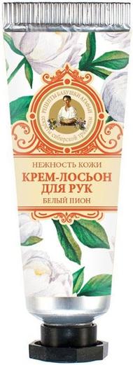 Рецепты Бабушки Агафьи Нежность Кожи Белый Пион крем-лосьон для рук (30 мл)