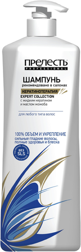 Прелесть Professional Expert Collection Кератинотерапия шампунь для всех типов волос (380 мл)