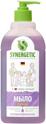 Синергетик Лаванда мыло жидкое гипоаллергенное (500 мл)