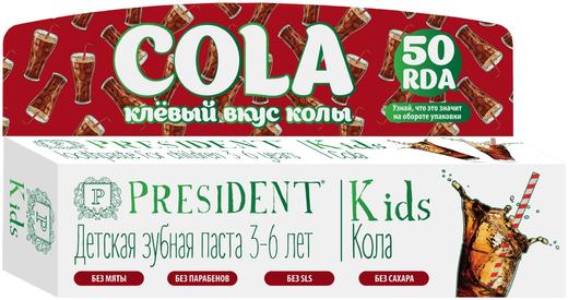 Президент Kids Cola Клевый Вкус Колы зубная паста-гель детская от 3-6 лет (58 мл)