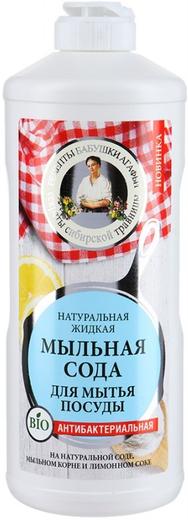 Рецепты Бабушки Агафьи Секреты Сибирской Травницы Натуральная Жидкая Мыльная Сода средство для мытья посуды (500 мл)