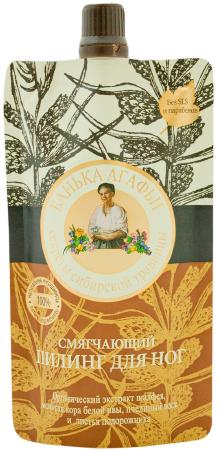 Рецепты Бабушки Агафьи Банька Агафьи Секреты Сибирской Травницы Смягчающий пилинг для ног (100 мл)