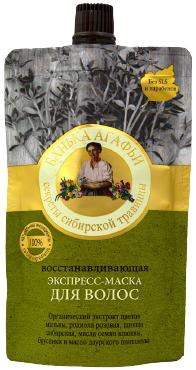 Рецепты Бабушки Агафьи Банька Агафьи Секреты Сибирской Травницы Восстанавливающая экспресс-маска для волос (100 мл)