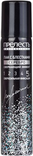Прелесть Professional Серебро Сверкающий Эффект лак для волос с блестками (75 мл)