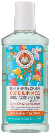 Рецепты Бабушки Агафьи Секреты Сибирской Травницы Соленый Мед Органический ополаскиватель для полости рта (250 мл)