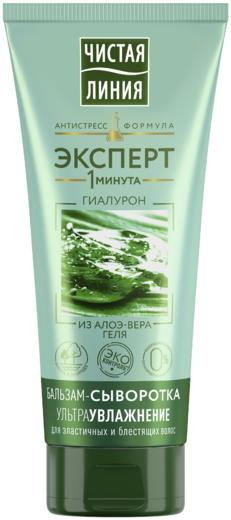 Чистая Линия Фитотерапия Эксперт Ультраувлажнение бальзам-сыворотка для эластичных и блестящих волос (200 мл)