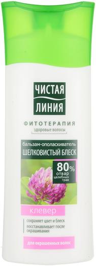 Чистая Линия Фитотерапия Шелковистый Блеск Клевер бальзам-ополаскиватель для окрашенных волос (230 мл)