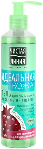 Чистая Линия Фитотерапия Идеальная Кожа Нежное Очищение гель для умывания для нормальной и комбинированной кожи (160 мл)