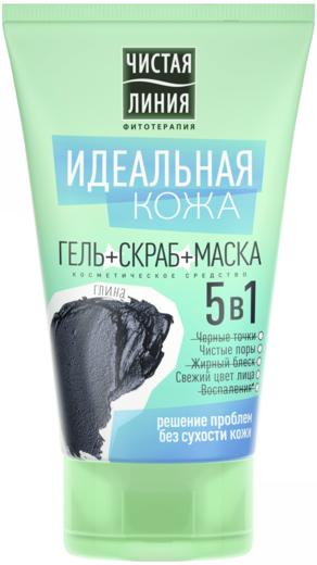 Чистая Линия Фитотерапия Идеальная Кожа Глина косметическое средство гель+скраб+маска 5 в 1 (120 мл)