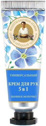 Рецепты Бабушки Агафьи Секреты Сибирской Травницы Льняное Молочко крем для рук универсальный 5 в 1 (30 мл)